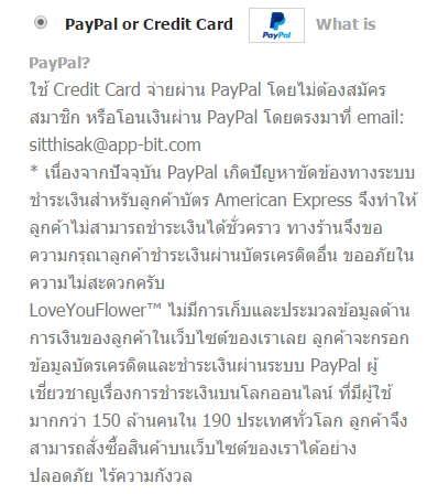 capture_paypal
