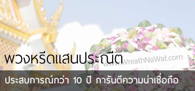 banner_01-1_51b9ea0223fd5cb0caea21e285bcb7f1