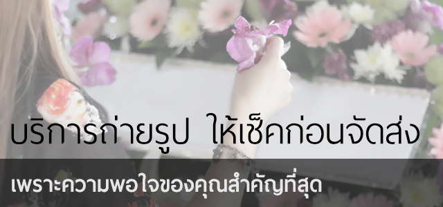 banner_02-1_04f9f3bd388e42b5f0232db126c6b6ec