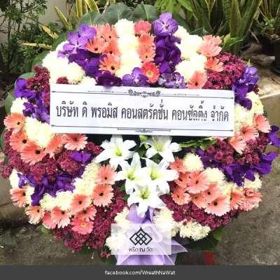 พวงหรีดดอกไม้สด บริษัท ดิ พรอมิส คอนสตรัคชั่น คอนซัลติ้ง จำกัด ณ วัดขุนจันทร์ เขตธนบุรี