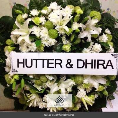 พวงหรีดดอกไม้สด HUTTER & DHIRA ณ วัดกลางตลาดพลู เขตธนบุรี
