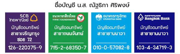 6906914583032-test