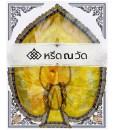 พวงหรีดผ้าแพรสีเหลืองอ่อน ขนาด 35*44 นิ้ว ลื่นทุกสัมผัส