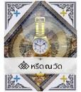 พวงหรีดนาฬิกาแขวนผนังและอาสนะพระ มีมาตรฐาน สินค้ามีคุณภาพ