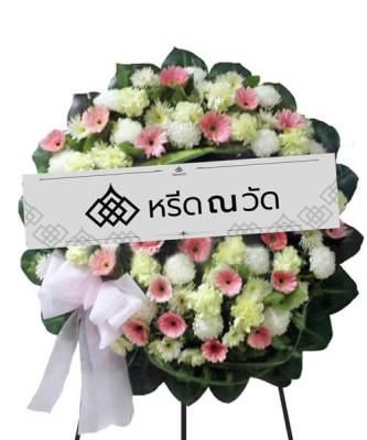 พวงหรีดดอกไม้สดคุณภาพดี จัดโดยช่างมืออาชีพ