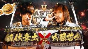 NJPW Castle Attack Results: Kota Ibushi Defends Against Tetsuya Naito