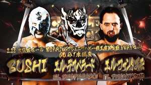 New Champion Crowned At NJPW Castle Attack, Big Match Announced
