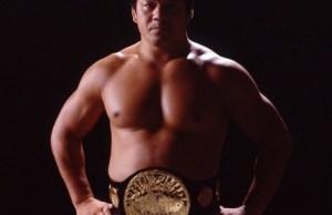Tatsumi Fujinami belt
