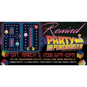 [LISTEN] Community Matters – Elizabeth Cipolla and Jade Kinsbury Discuss 80s Rewind Party