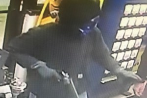City Police Seek Public's Help in Investigation of Kwik Fill Hold Up