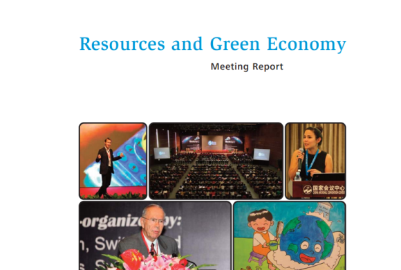 New: WRF 2012 meeting report now available