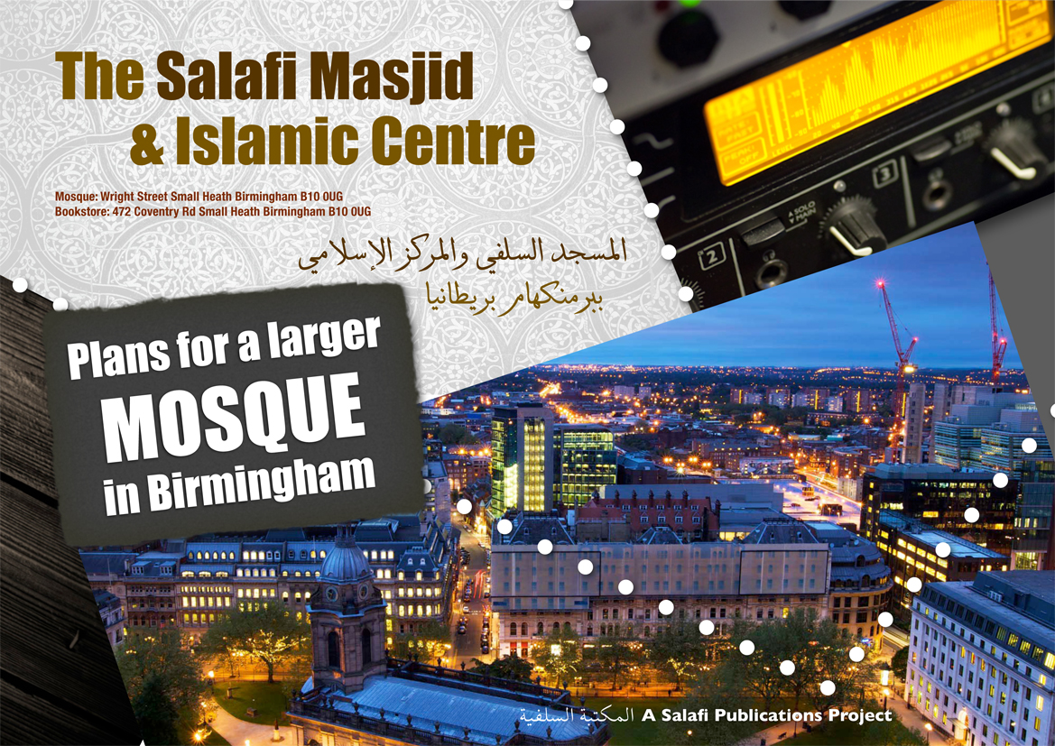 Website-front-cover-masjid