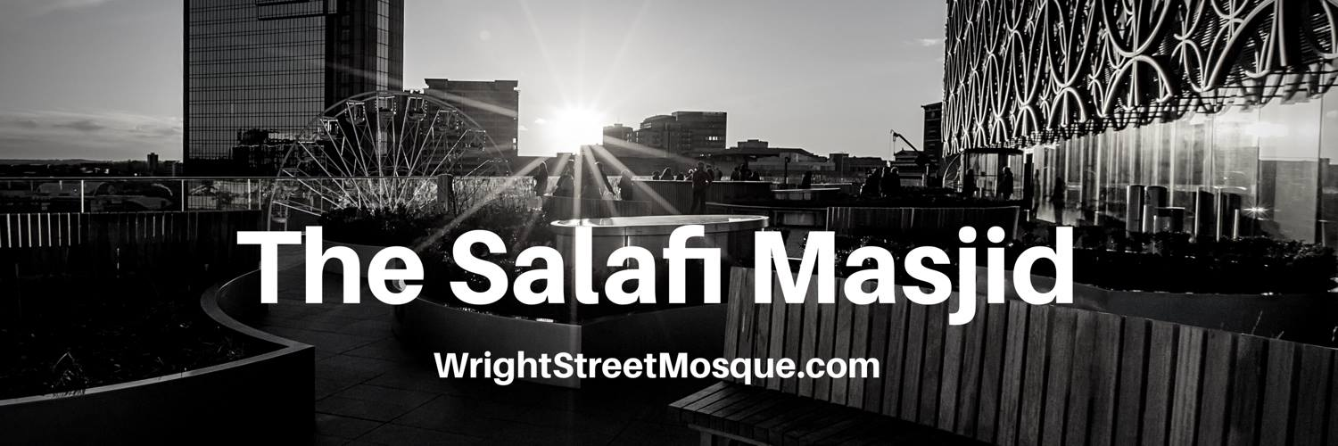 The Salafi Masjid