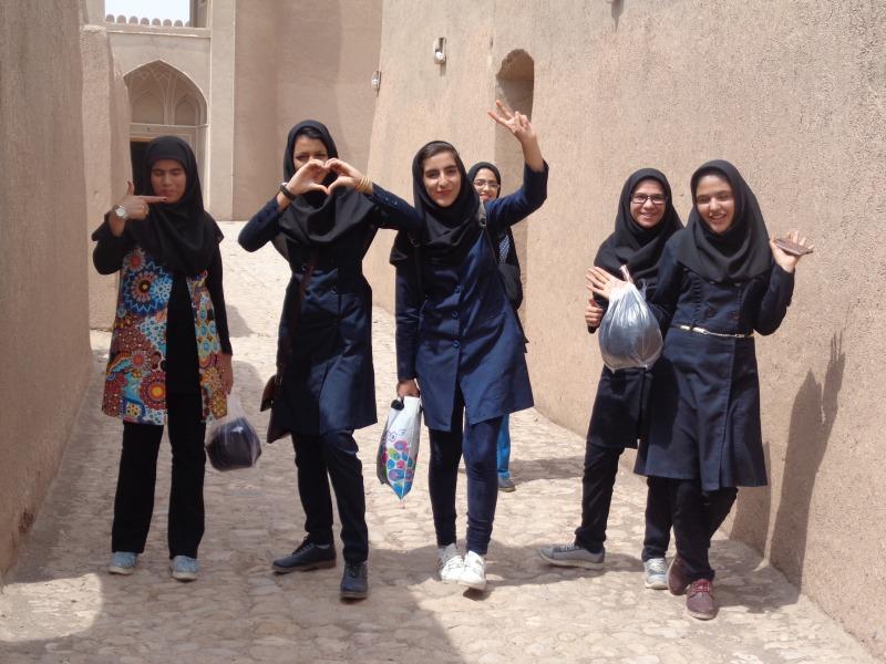 Kobieta w Iranie. Ubiór, obyczaje i życie codzienne