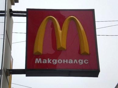 McDonald's po bułgarsku