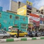 Kermanszah – w stolicy irańskiego Kurdystanu