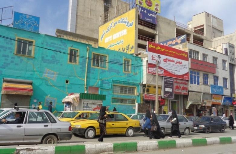 kermanszah kurdystan irański