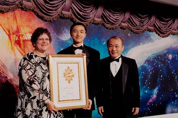 Nina Kiriki Hoffman, Ken Liu and Yoji Kondo