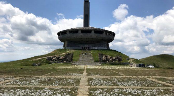 Buzludzha Monument — to Socialist and nationalist Struggle, and 50s Science Fiction Паметник на Бузлуджа