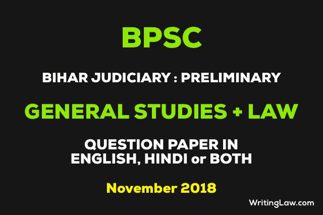 Bihar Judiciary Question Paper