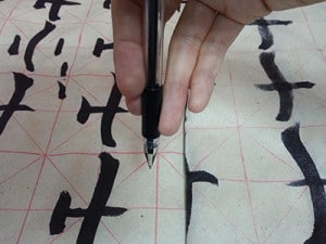correct Chinese calligraphy brush grip