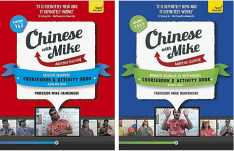Learn Chinese With Mike