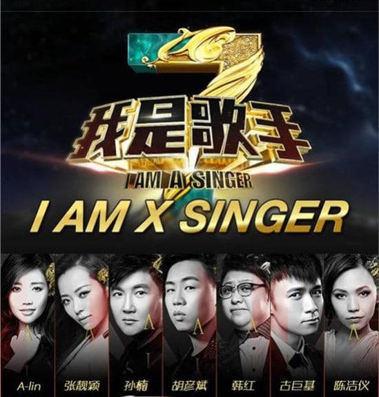 iamasinger2