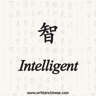 3intelligent