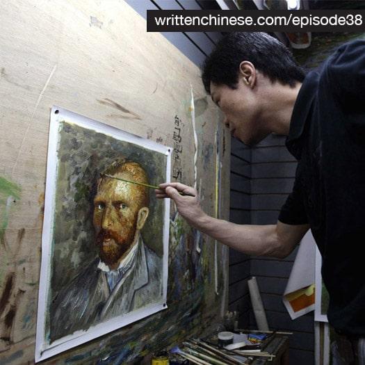 twcc38 square - fine arts