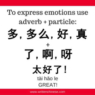 expressemotions