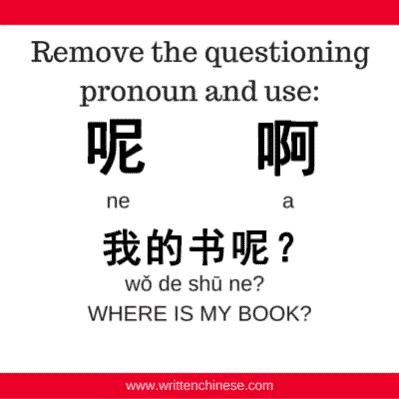 questioningpronoun