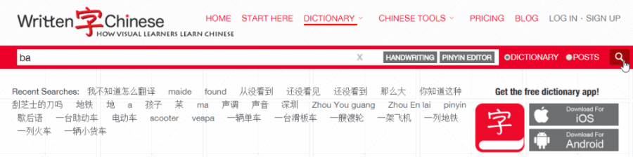 Search for the Pinyin