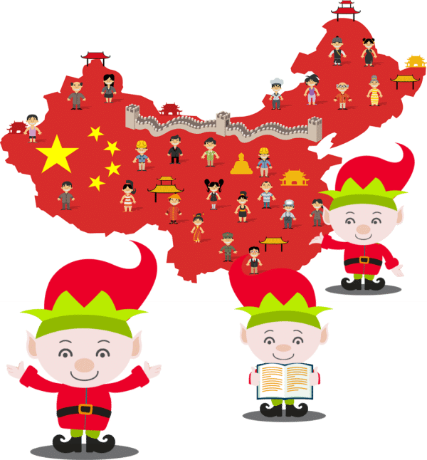 Written Chinese Elves and map