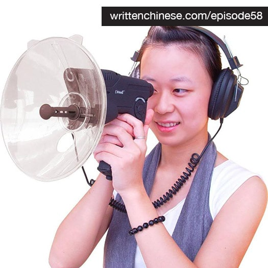 twcc58 square - sounds of shenzhen