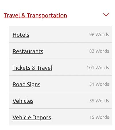 travelflashcard.png