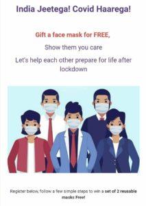 NurseryLive Free Face Mask Offer