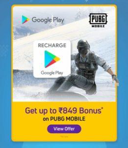 PUBG Mobile Tricks