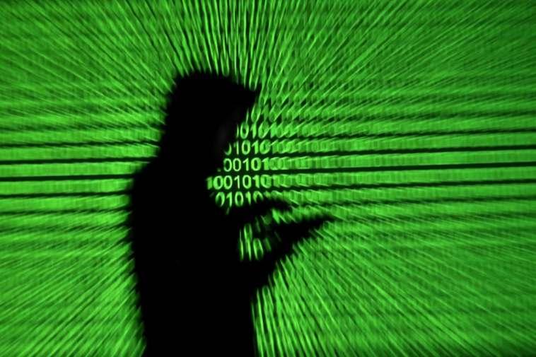 EU Court Curbs Mass Phone Data Grab by Spy Agencies