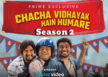 How To Watch 'Chacha Vidhayak Hain Humare' Season 2 For Free
