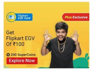 Flipkart Free ₹100 Gift Voucher By Redeeming Supercoins