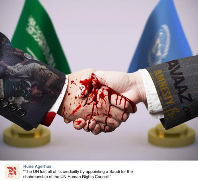 Avaaz Meme UN