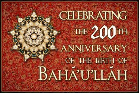 Bhai Faith_314973