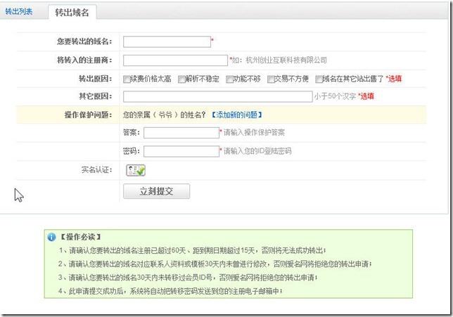 201101042011_thumb[1]