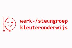 2016-01-01-wsk-logo-300x200