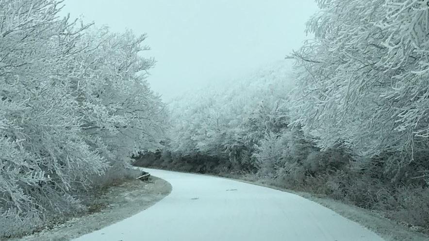 Blue Ridge Parkway ice 1 Cropped_1543516769105.jpg.jpg