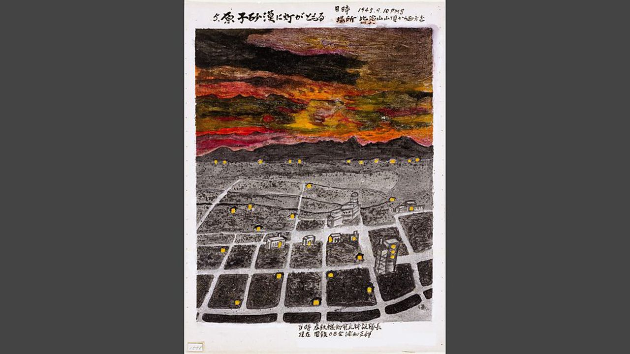 Gisaku Tanaka (age 72 at the time of drawing) Lights blinking on in the atomic desert (1973-4 Watercolour © Hiroshima Peace Memorial Museum, Japan)