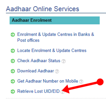 e-aadhar card download common1