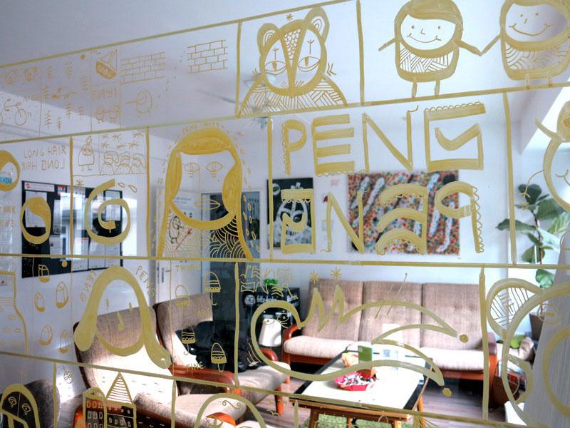 Peng-Ausstellung-Frankfurt-Fensterbild-02