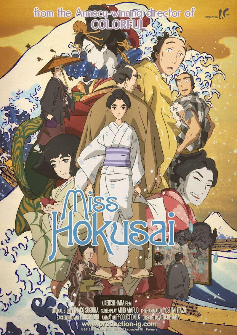 Keiichi Hara - Miss Hokusai