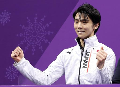 Pyeongchang Olympics Figure Skating Men_624717